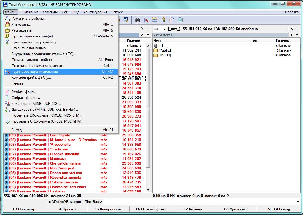 Как в total commander сделать файлы не скрытыми