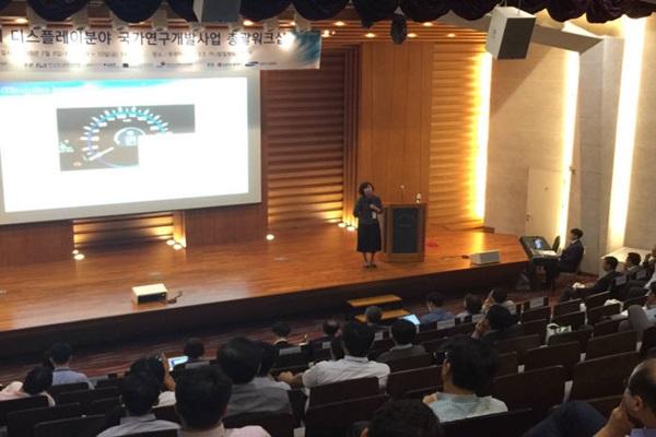 Самсунг готовит экран для телефона сразрешением 11K